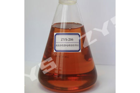 ZYS-206 Electrostatic Spraying Antirust Oil