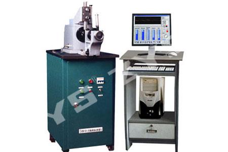 S09C Multi-functional bearing vibration measuring instrument