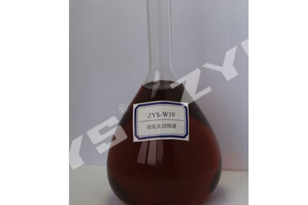 ZYS-W10 Microemulsion cutting fluid