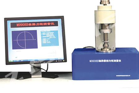 M series bearing friction torque measuring instrument
