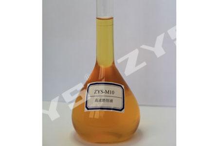 ZYS-M10 Hgh speed grinding liquid