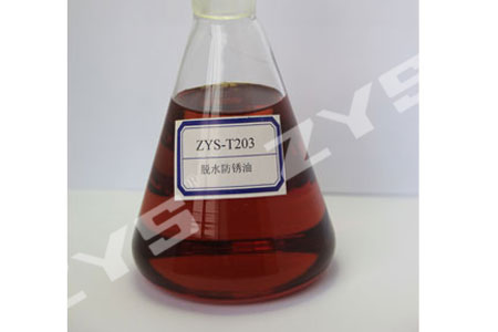 ZYS-T203 Dewatering antirust oil