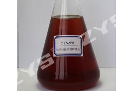 ZYS-991 Antirust Oil for Decreasing Bearing Vibration